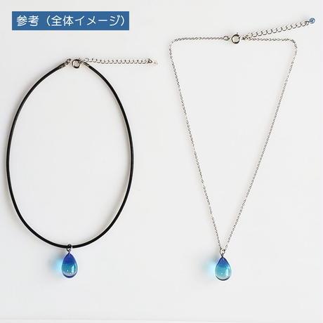 【Manatee*稲葉真奈美】グラデーションドロップネックレス・ブルー(44001-BL)