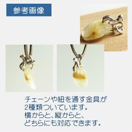 【Shanti Riot】ちょこんとペンダント・ヒマラヤ水晶 B(52001-11)