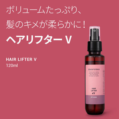 HAIR LIFTER V  -120mL-
