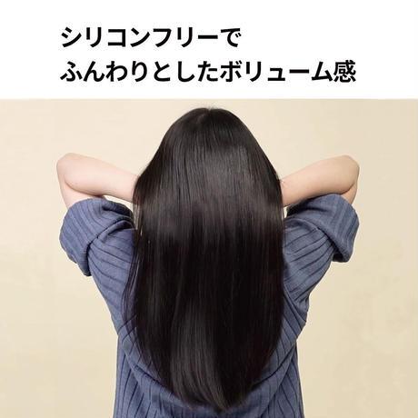HAIR TREATMENT LIGHT AS AIR