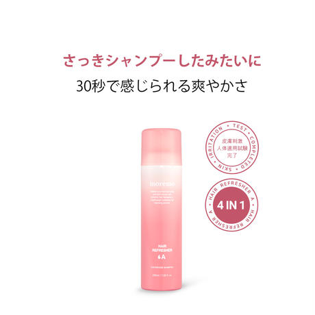 HAIR REFRESHER A
