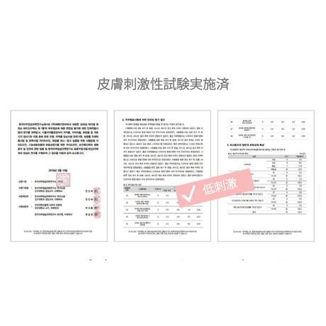 [ 大容量 ]ヘアエッセンス  ディライトフルオイル -150mL-