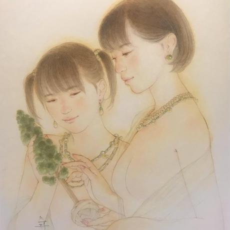 松平一民 「有 功」(ありしいさお)    F6号      Matsudaira Kazutami