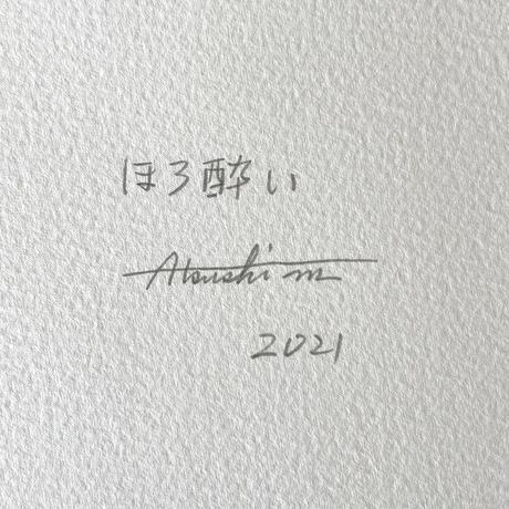 松林 淳「ほろ酔い」Tipsy F4      Matsubayashi Atsushi