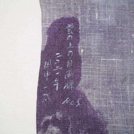 田中一太「雲の上の自画像5」265×260mm     Tanaka Ichita