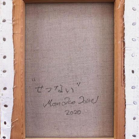 鯉江桃子「せつない」 F4号  Koie  Momoko