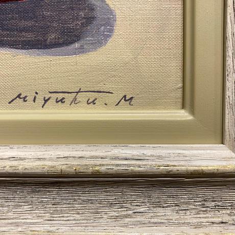 宮田みな美 「石榴のある静物」 F4号 Miyata  Minami