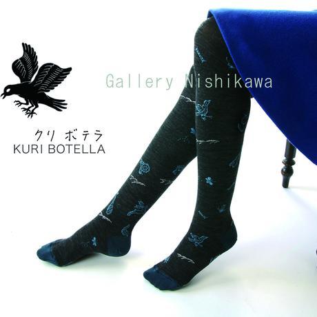 Kuri Botella クリボテラ タイツ「Sunday」dark gray