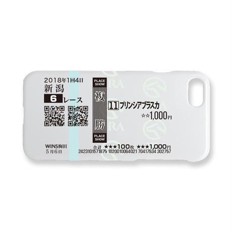 【オーダー】 iPhoneケース「馬券」 光沢カバー ホワイト