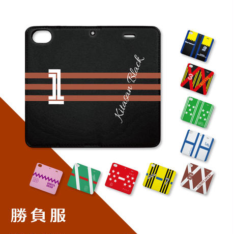iPhoneケース「勝負服」手帳型