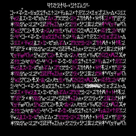 5895545a9821cc168e0069ce