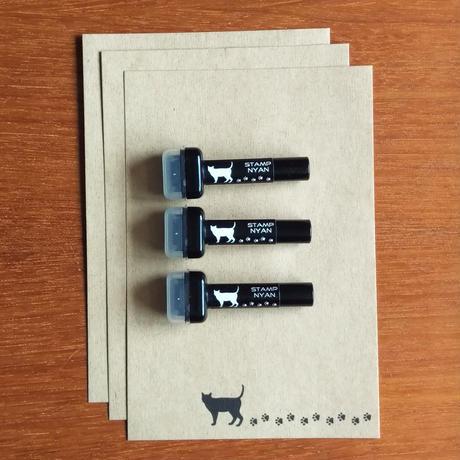 【3本セット】スタンプにゃん ネコの足あとスタンプ♪鉛筆キャップはんことポストカード