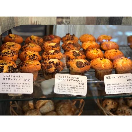 (道内限定)マフィン3種とスコーンとクッキーBOX【2/27土発送】