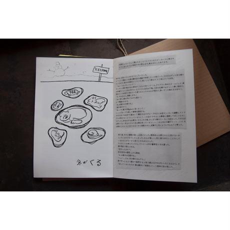 行商記録BOOK <No.1>
