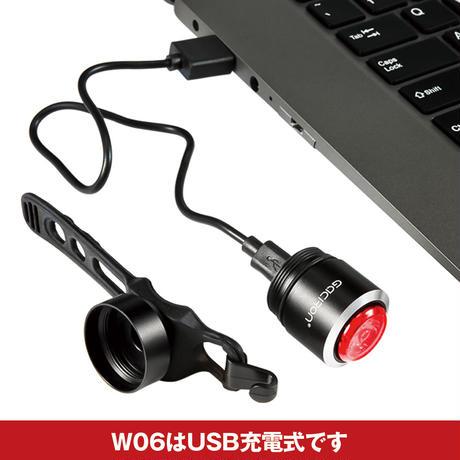 Gaciron(ガシロン) W06 リアライト 自動点滅式 USB充電式