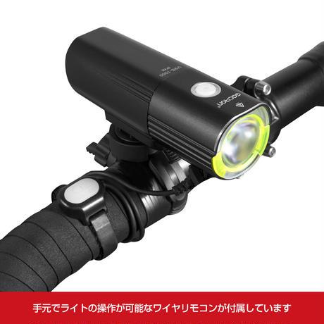 Gaciron(ガシロン) V9SP1000 フロントライト(1000ルーメン) (新ブラケット)