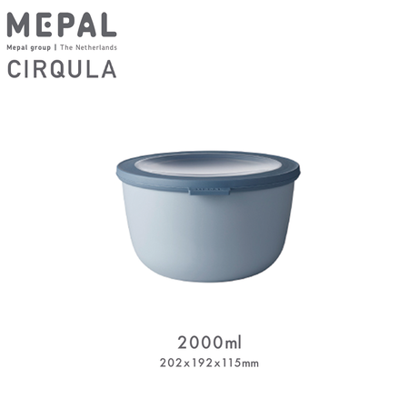 "Rosti mepal ""Cirqula 2000ml""  サーキュラ2000ml"