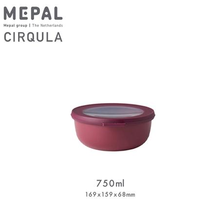 "Rosti mepal ""Cirqula 750ml""  サーキュラ750ml"
