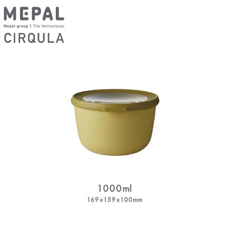 "Rosti mepal ""Cirqula 1000ml""  サーキュラ1000ml"