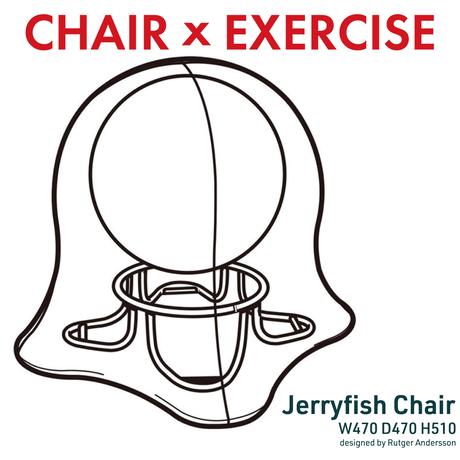 Jellyfish chair