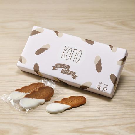 kono(この)