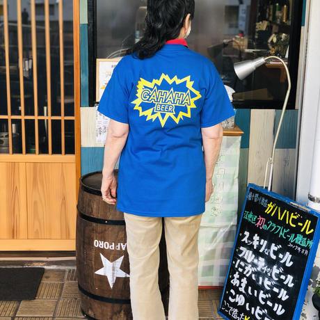 ガハハビールオリジナル Tシャツ