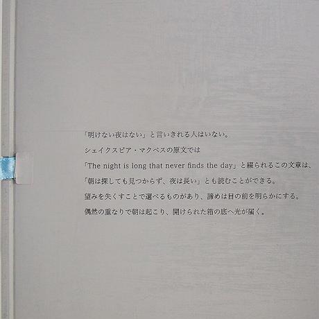 *新着*林 葵衣 softhope 04