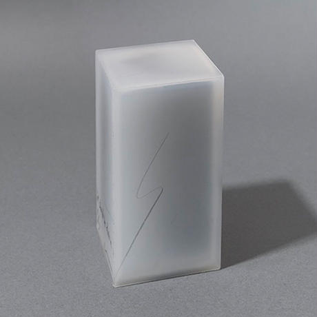 佐藤雄飛 SATO Yuhi  it BOX04(映像付 ed.5 残2点)