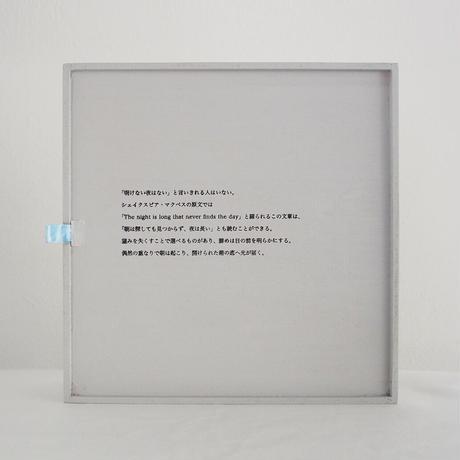 林 葵衣 softhope 03