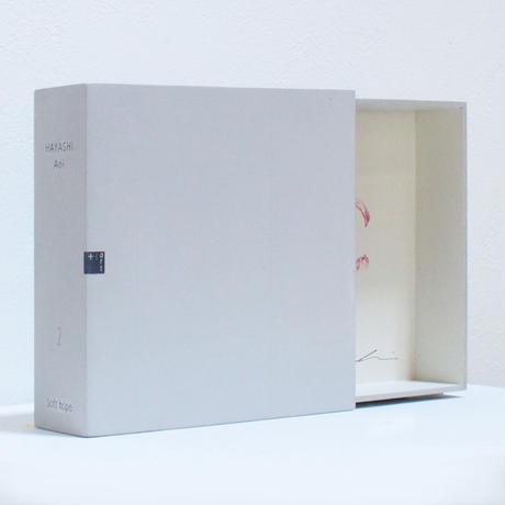 林 葵衣 softhope 02