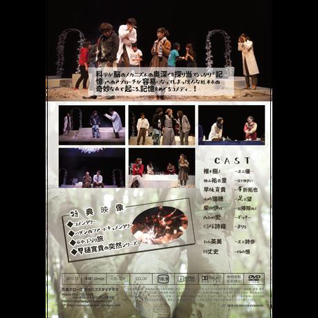 第24回公演『ハダシの足音』公演DVD
