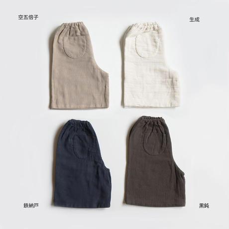【百草オリジナル】子どもズボン・短(表裏地とも20/10ガーゼ)
