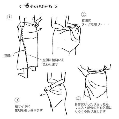 【安藤明子】重ねサロン