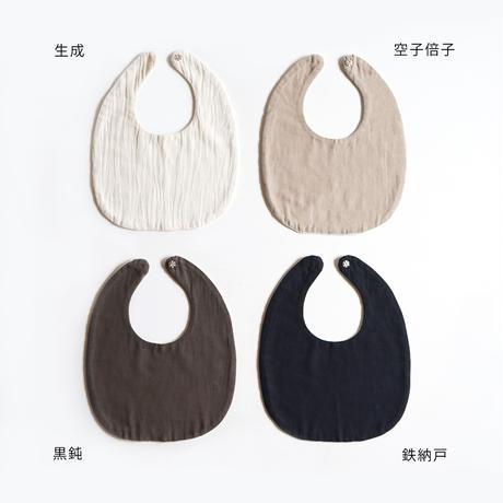 【百草オリジナル】よだれかけ・大(ミシン縫い/三重)
