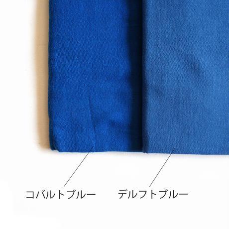 【安藤明子】新色・重ねサロン 2.0段 ボルドー/ライム/デルフトブルー