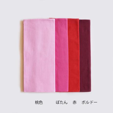 【安藤明子】重ねサロン 1.0段