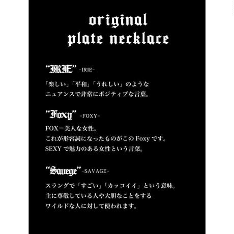 SLANG  PLATE  NECKLACE