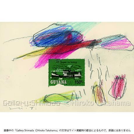 髙濱浩子「No.73 ガイアナ」