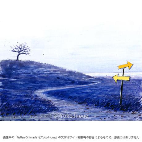 井上よう子「記憶の渚にて」挿絵原画216