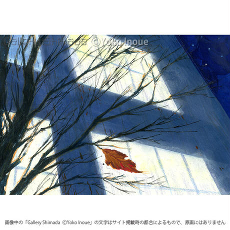 井上よう子「記憶の渚にて」挿絵原画80