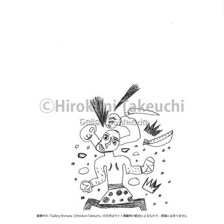 武内ヒロクニ「しあわせ食堂」挿絵原画 バナナ