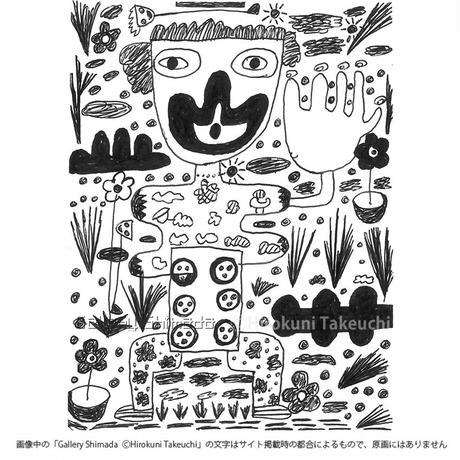 武内ヒロクニ「しあわせ食堂」挿絵原画 お好み焼き