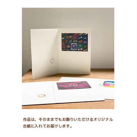髙濱浩子「No.15 カタール」