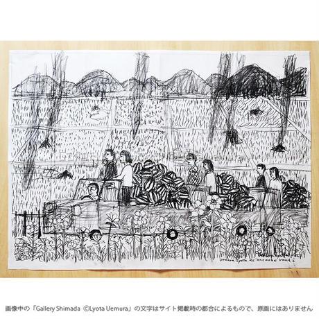 上村亮太 「アネモネロード#2」(折り目正しい絵画シリーズ)