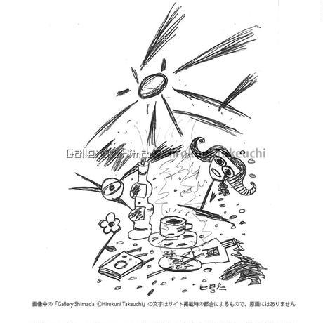 武内ヒロクニ「しあわせ食堂」挿絵原画 コーヒー