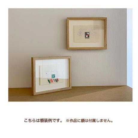 髙濱浩子「No.203 キプロス」