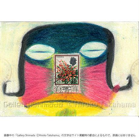 髙濱浩子「No.268 トリニダード・トバコ」