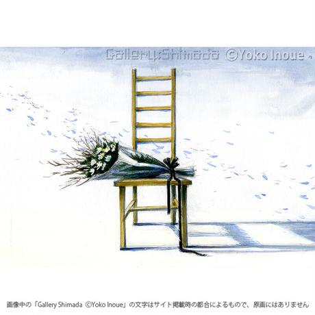 井上よう子「記憶の渚にて」挿絵原画110