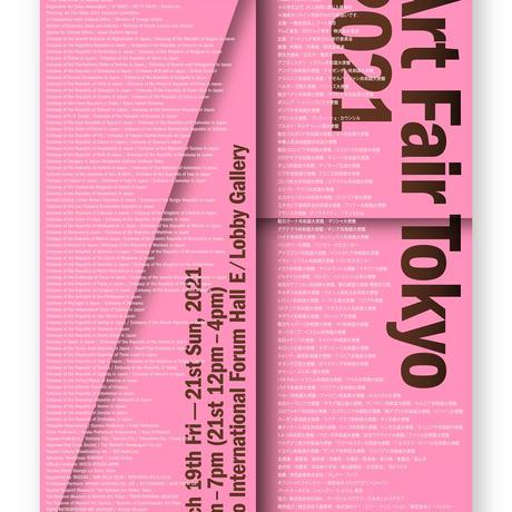 Drip color link -fiction Tokyo.♯1