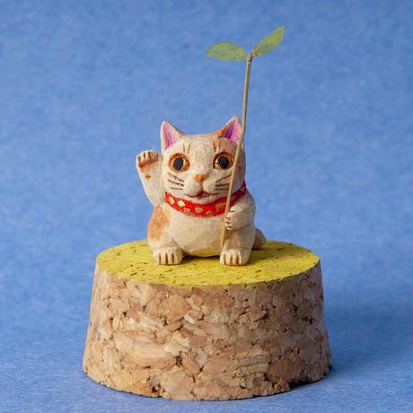 小出信久「枝持ち招き猫」